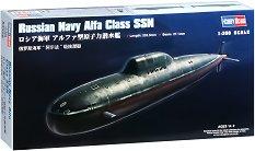 Руска подводница - Лира клас ССН - Сглобяем модел -