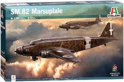 Италиански бомбардировач - SM-82 Savoia-Marchetti Marsupiale - Сглобяем авиомодел - продукт