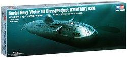Съветска подводница - клас Виктор III проект 671РТМК ССН - Сглобяем модел -