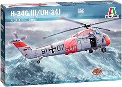 Американски хеликоптер - H-34G III - UH-34J - Сглобяем авиомодел -