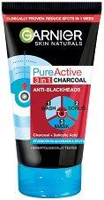 Garnier Pure Active Intensive 3 in 1 - Почистващ гел, ексфолиант и маска за лице против черни точки - гел
