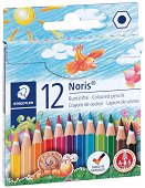 Цветни моливи - Комплект от 12 цвята