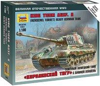"""Немски тежък танк - King Tiger Ausf. B Henschel Turret - Сглобяем модел от серията """"Великата отечествена война"""" - макет"""