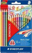 Цветни моливи - Комплект от 16 цвята