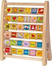 Азбучно сметало - Дървена образователна играчка - играчка