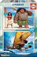 Морски приключения на Ваяна - 2 пъзела - пъзел