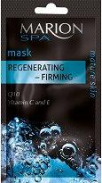 Marion SPA Regenerating - Firming Mask - крем