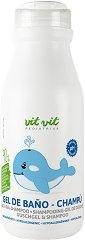 "Diet Esthetic Vit Vit Pediatrics Bath Gel - Shampoo - Бебешки хипоалергенен душ гел и шампоан 2 в 1 от серията ""Vit Vit Pediatrics"" -"