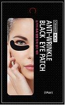 """Chamos Acaci Anti-Wrinkle Black Eye Patch - Черни антиейдж хидрогел пачове за околоочния контур от серията """"Acaci"""" - мокри кърпички"""
