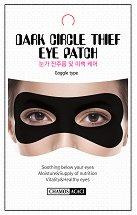 """Chamos Acaci Dark Circle Thief Eye Patch - Черна маска за околоочния контур против тъмни кръгове и бръчки от серията """"Acaci"""" - продукт"""
