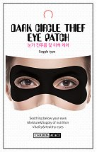Chamos Acaci Dark Circle Thief Eye Patch - продукт