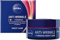 Nivea Anti-Wrinkle + Firming Night Care 45+ - Стягащ нощен крем за лице против бръчки - тоалетно мляко