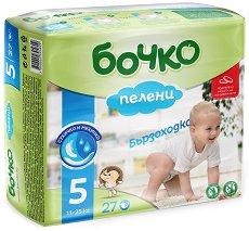 Пелени за еднократна употреба - Бочко 5 - 27 броя в пакет за бебета с тегло 11 - 25 kg - продукт
