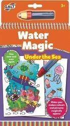 Оцветявай с вода - Подводен свят - Творчески комплект с магически маркер - творчески комплект