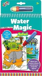 Оцветявай с вода - Сафари - Творчески комплект с магически маркер - творчески комплект