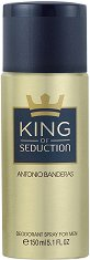 Antonio Banderas King of Seduction Absolute Deodorant Spray -