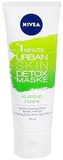 Nivea 1 Minute Urban Detox Mask + Purify - Детоксикираща маска за лице с глина и магнолия - продукт