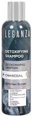 Leganza Detoxifying Shampoo + Charcoal - Детоксикиращ шампоан с активен въглен - гел