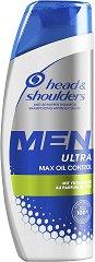 """Head & Shoulders Men Ultra Max Oil Control - Шампоан за мъже против пърхот за мазна коса от серията """"Men Ultra"""" -"""