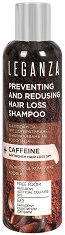 Leganza Preventing and Redusing Hair Loss Shampoo + Caffeine  - Шампоан против косопад с укрепващ комплекс и кофеин - шампоан