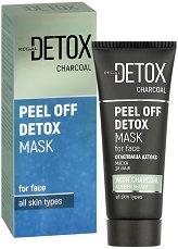 Regal Detox Peel Off Mask - Отлепваща детокс маска с активен въглен от бамбук - балсам