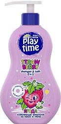 Измиваща емулсия 2 в 1 за коса и тяло - Play Time - С аромат на ягода - продукт