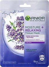 """Garnier Skin Naturals Moisture + Relaxing Super Hydrating Detiring Mask - Супер хидратираща памучна маска за уморена кожа от серията """"Skin Naturals"""" - маска"""