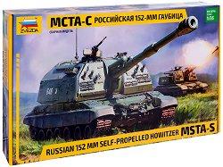 Съветска самоходна гаубица - МСТА-С - Сглобяем модел -