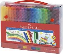 Цветни флумастери - Connector - Комплект от 60 или 80 цвята