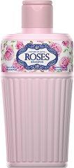 """Nature of Agiva Royal Roses Shampoo - Шампоан за изтощена коса от серията """"Royal Roses"""" - крем"""