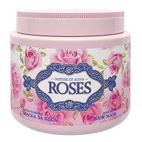 """Nature of Agiva Royal Roses Hair Mask - Маска за изтощена коса от серията """"Royal Roses"""" - продукт"""