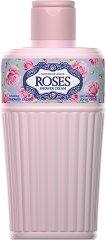 """Nature of Agiva Royal Roses Shower Cream - Релаксиращ душ крем от серията """"Royal Roses"""" - крем"""