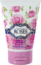"""Nature of Agiva Royal Roses Moisturizing Hand Cream - Хидратиращ крем за ръце от серията """"Royal Roses"""" - продукт"""