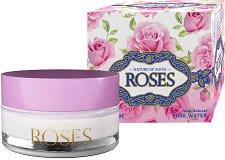 """Nature of Agiva Royal Roses Vitalizing Day Cream - Витализиращ дневен крем за лице от серията """"Royal Roses"""" - продукт"""