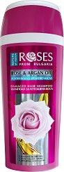 """Nature of Agiva Rose & Argan Oil Damaged Hair Shampoo - Шампоан за изтощена коса с розова вода и масло от арган от серията """"Roses"""" - паста за зъби"""