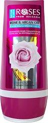 Nature of Agiva Rose & Argan Oil Damaged Hair Conditioner - серум