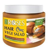 Nature of Agiva Roses Vege Salad Mask Care & Repair - Маска за изтощена коса с розово и арганово масло - тоалетно мляко