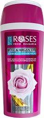 """Nature of Agiva Rose & Argan Oil Deep Moisturizing Shower Gel - Хидратиращ душ гел с розова вода и масло от арган от серията """"Roses"""" - душ гел"""