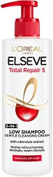 Elseve Total Repair 5 Low Shampoo 3 in 1 Cleansing Cream - Шампоан без сулфати за суха и увредена коса - четка