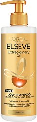 "Elseve Extraordinary Oil Nourishing Low Shampoo 3 in 1 Cleansing Cream - Шампоан без сулфати за суха коса от серията ""Extraordinary Oil"" - крем"