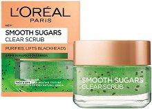 L'Oreal Smooth Sugars Clear Scrub - Почистващ захарен скраб за лице срещу черни точки - четка