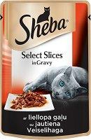 Sheba Cuisine Pouch Beef Select Slices in Gravy - Говеждо месо в сос грейви за котки на възраст над 1 година - пауч 85 g - продукт