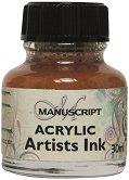 Цветен туш за калиграфия - Бурканче от 30 ml