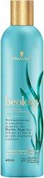 Beology Moisturizing Conditioner - Хидратиращ балсам за суха коса -