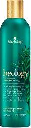 Beology Smoothing Shampoo - Заглаждащ шампоан без сулфати за хвърчаща коса -