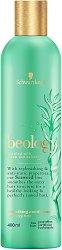 Beology Smoothing Conditioner - Заглаждащ балсам за хвърчаща коса -