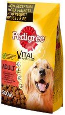 Pedigree Dry Beef & Chicken Adult Medium - Суха храна с говеждо и пилешко за кучета от средни породи на възраст над 1 година - чували от 500 g ÷ 15 kg -