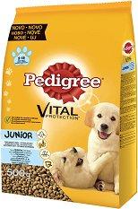 Pedigree Dry Chicken & Rice Junior Medium - Суха храна с пилешко и ориз за кученца от средни породи на възраст от 2 ÷ 15 месеца - чували от 500 g ÷ 15 kg -
