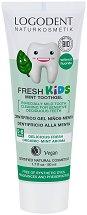 """Logodent Fresh Kids Mint Toothgel - Детска гел паста за зъби с мента от серията """"Logodent"""" - лосион"""