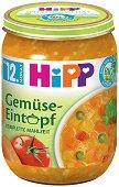 HiPP - Био пюре от зеленчукова яхния - Бурканче от 250 g за бебета над 12 месеца - продукт